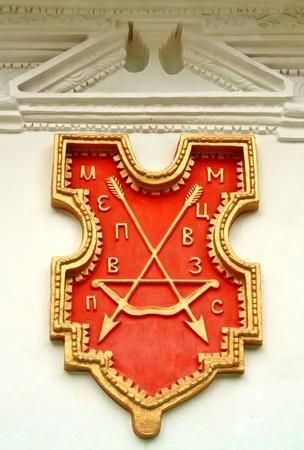 Mystical symbolism in Vydubychi Monastery in Kiev photo