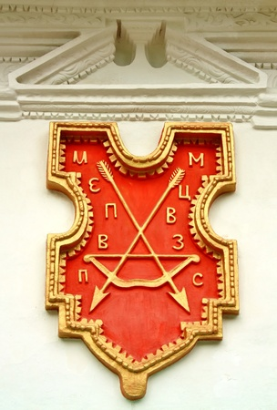 symbolism: Mystical symbolism in Vydubychi Monastery in Kiev