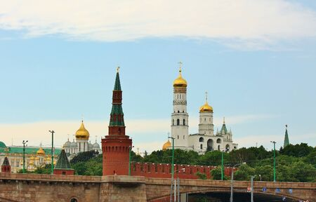 View of the Kremlin from side of Moscow River photo