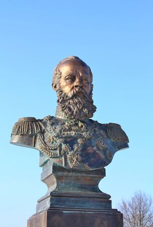 mikhail: Bronze bust of the Grand Duke Mikhail Nikolayevich - son of Emperor Nicholas I Editorial