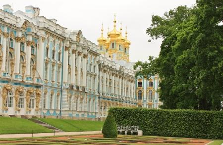 selo: Catherine Palace in Tsarskoye Selo
