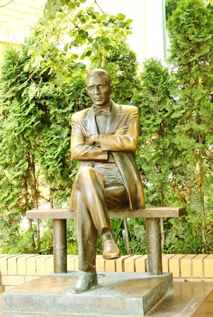 andrew: Monument to the writer Mikhail Bulgakov   Located on St  Andrew