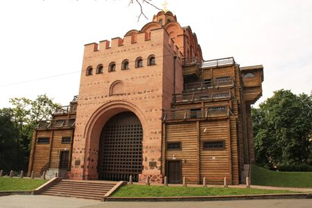 Golden Gate - it is a monument of defensive architecture of Kiev Russia  It was the main entrance to Kiev