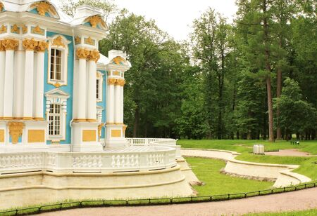 tsarskoye: Construction was built in baroque style in accordance with the project of architect Rastrelli in the eighteenth century Editorial