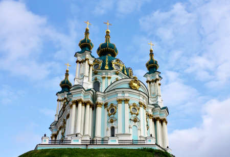 dais: Green five-domed church of the eighteenth century on the dais