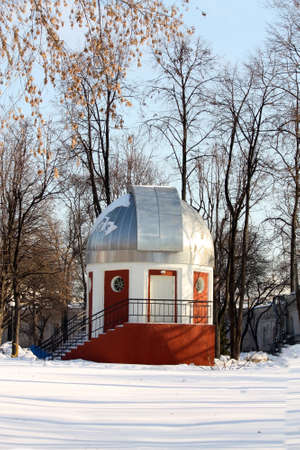 Public observatory in the city park