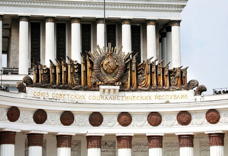 symbolics: Gable of a classical building with the Soviet symbolics Stock Photo