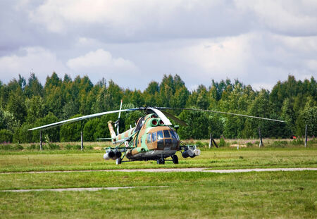 Russian military transport helicopter  on the parking place photo
