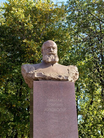 sculptural: Sculptural portrait to  the russian scientist, founder of  of Russian aviationZhukovsky Stock Photo