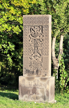 apostolic: Armenian architectural monument, which is a stone stele with carved image of the cross Editorial