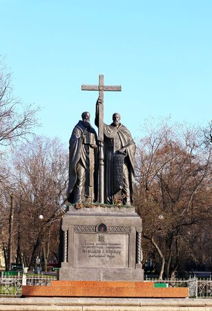 Cyril and Methodius are founders of slavic literature. The monument was erected in the center of Moscow Editorial