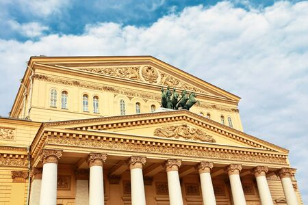architrave: Facade of the Bolshoi Theatre in Moscow with a colonnade, architrave and a bronze quadriga Editorial