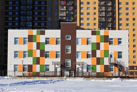 quarter: Colorful kindergarten building in the new quarter