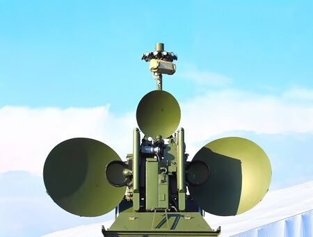 ranging: Antenna of rhe ground module for electronic suppression  with the main and side lobes Stock Photo
