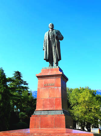 the founder: Monument to founder of the soviet state USSR on the red stone pedestal symbol of the Russian capital Stock Photo