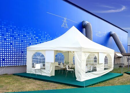 appointed: White tents at the exhibition camp appointed as office
