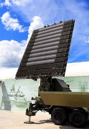 All-around antenna, made of phased array technology, on a rotating platform Stock Photo