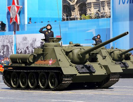 solemn: MOSCOW - MAI 7: Soviet self-propelled gun of World War II times in solemn march on Red Square - on Mai 7, 2015 in Moscow