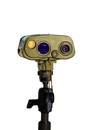 tactical: Tactical device of surveillance and detection of optical systems