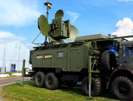 suppression: Mobile radar device with antenna of rhe ground module for electronic suppression  with the main and side lobes Editorial