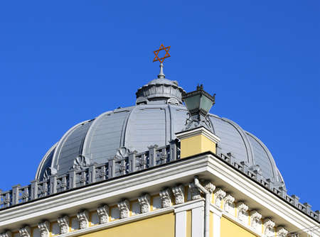 jewish community: Dome of Synagogue topped with a Star of David