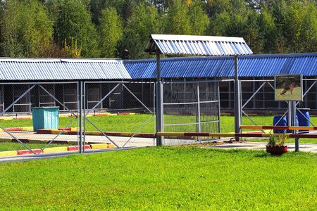 aviary: Aviary and camps for the maintenance of army service dogs