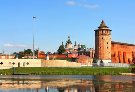 View of the ancient Russian Kremlin with fortress wall and cathedrals from the bank of the Moscow River Stock Photo