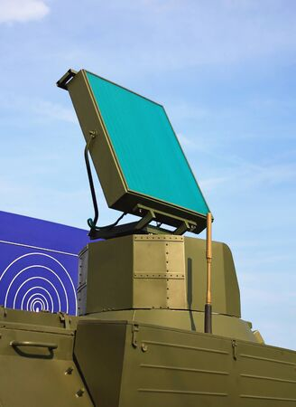 defense: All-around antenna of the air defense complex, made of phased array technology, on a rotating platform
