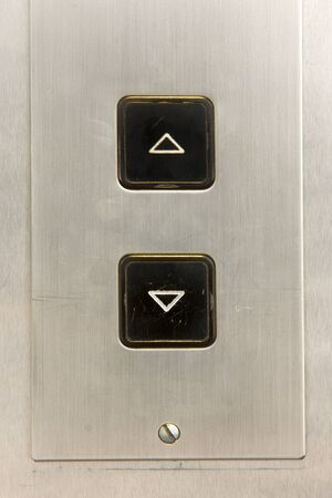 Elevator buttons. Stock Photo - 8490298