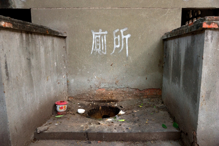 Old dirty Chinese toilet.
