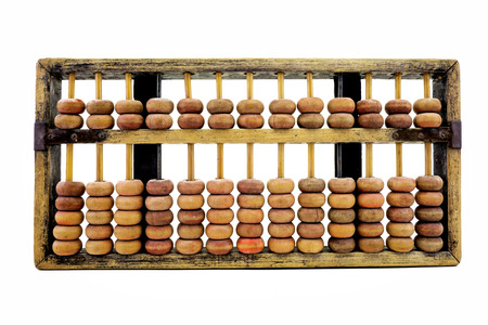 Traditional Chinese wooden abacus isolated on white