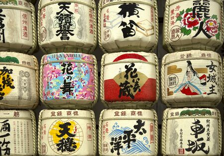 deities: TOKYO-JAPAN, 19 June 2016:  Sake barrel offered every year to enshrined deities to stating their humble gratitude and pray to maintaining this traditional japanese culture in Tokyo, Japan. Editorial