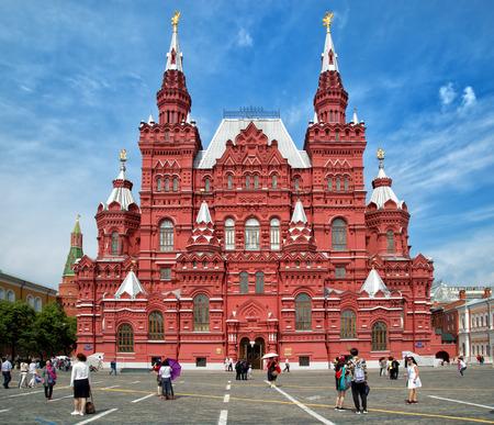 MOSKAU-RUSSLAND, 16. Juni 2017: Staatliches Historisches Museum ist ein Museum der russischen Geschichte, das zwischen dem Roten Platz und dem Manege-Platz in Moskau, Russland eingeklemmt wird