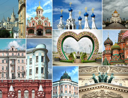 Collage of fabulous location in Moscow in Russia with church, architecture and colorful buildings