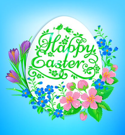Easter greeting card against the background of an easter egg easter greeting card against the background of an easter egg depicts the beautiful flowers and m4hsunfo