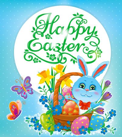 eggs basket: Easter greeting card. Near a congratulatory inscription represented: butterflies, Easter bunnies and Easter eggs basket, Illustration