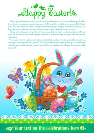 easter eggs basket: Easter design with text. Near a congratulatory inscription represented: butterflies, Easter bunnies and Easter eggs basket,