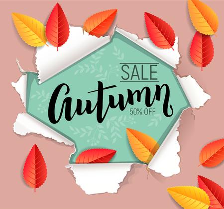 Pink and red autumn sale design banner Ilustração
