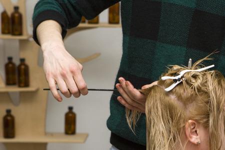 髪手段への応用 写真素材