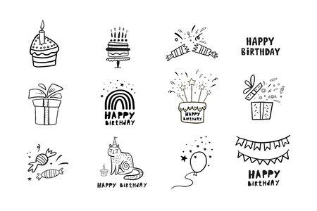 Birthday set. Vector birthday illustration. Doodle style drawing. Birthday icon set. Linear illustration