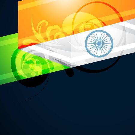 artistic indian flag design illustration Vector