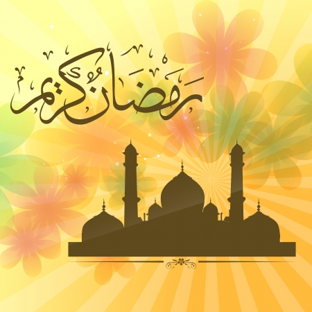 beautiful ramadan kareem vector illustration Vector