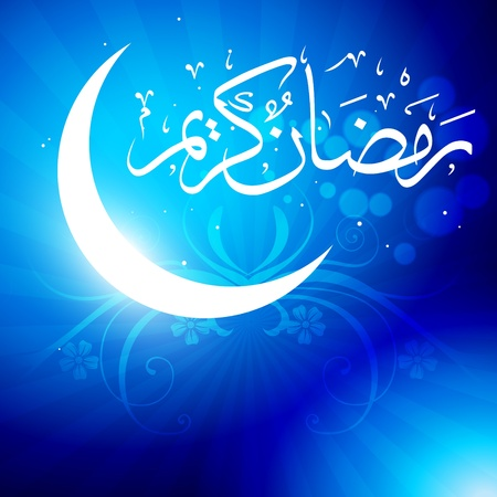 ramadhan kareem muslim vector illustration Stock Vector - 14481504