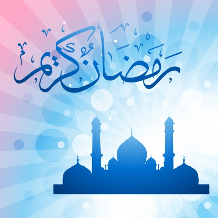 religious event: ramadhan kareem muslim vector illustration Illustration