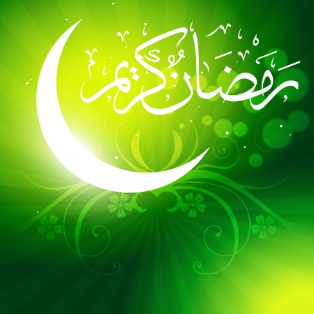 beautiful glowing moon on green background. Ramadhan kareem vector Vector