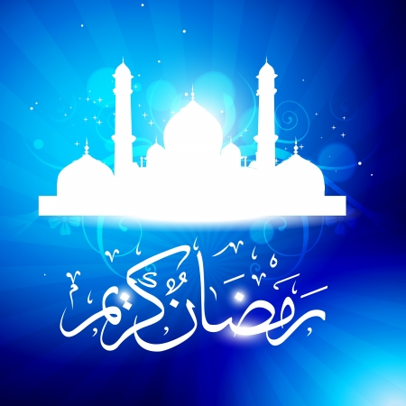 beautiful glowing mosque ramadhan kareem vector Vector