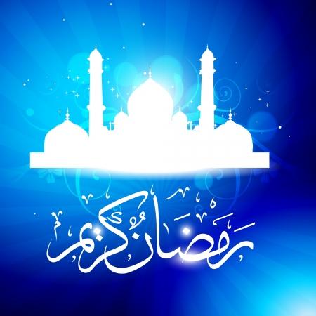 beautiful glowing mosque ramadhan kareem vector Stock Vector - 14481506