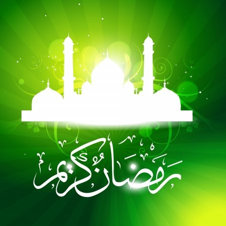 ramadhan kareem muslim vector illustration Stock Vector - 14481507