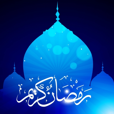 stylish ramadhan kareem vector with mosque Vector