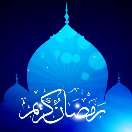stylish ramadhan kareem vector with mosque Stock Vector - 14481508
